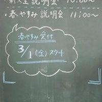 DSC_0653 (2)